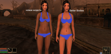 Better Bodies 3 alpha preview