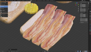 bacon wip