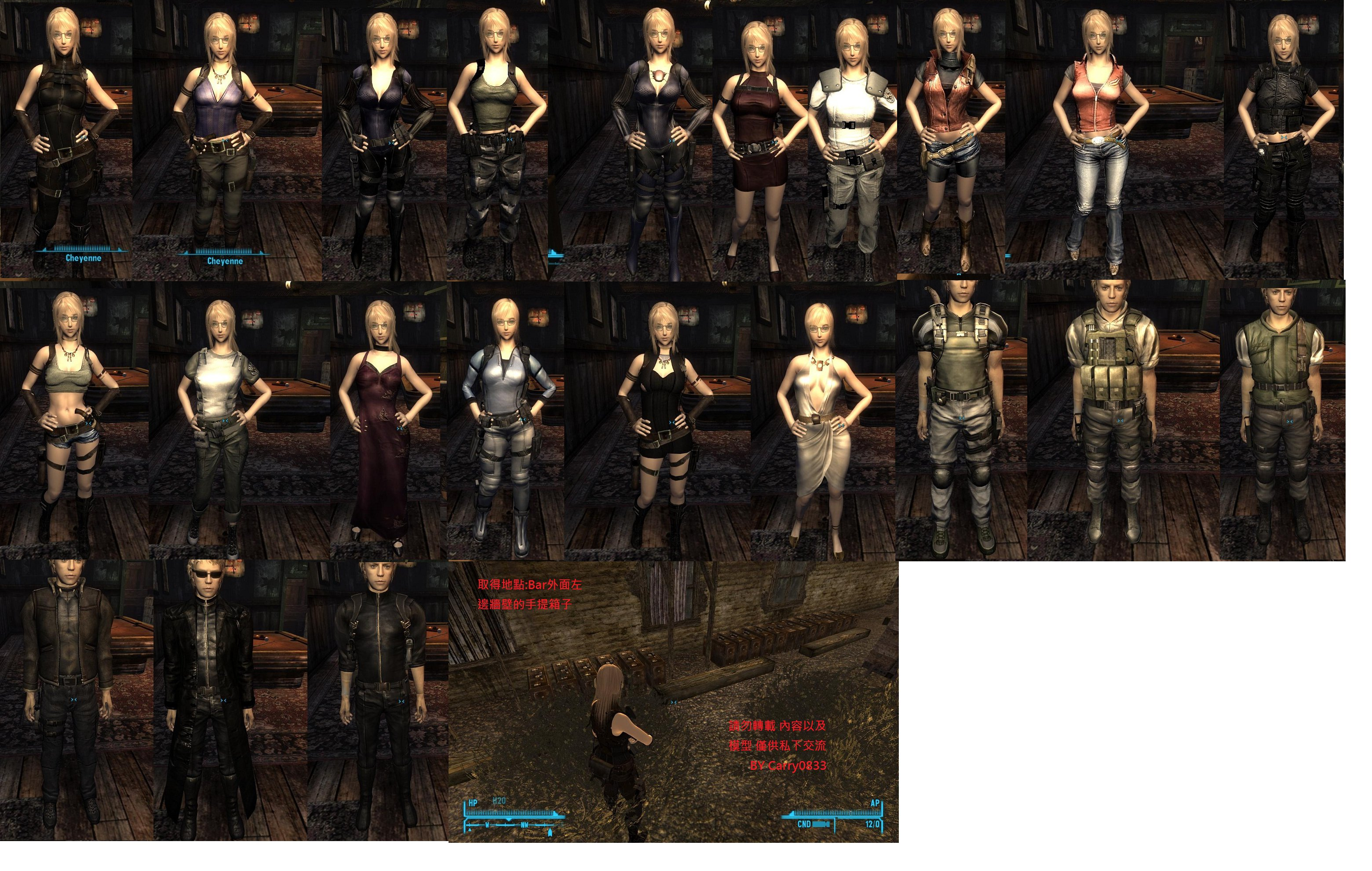 Resident evil pack at Fallout New Vegas - mods and community