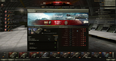 My best battle on KV-4
