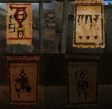 Guarhide Banners