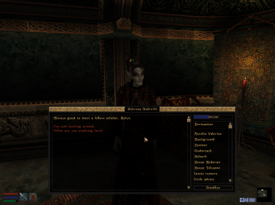Mournhold Courtiers