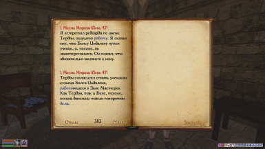 TrueType fonts for OpenMW at Morrowind Nexus - mods and