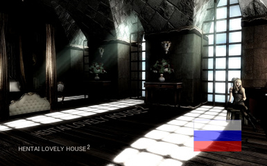 HentaiLovelyHouse2 - Russian translation