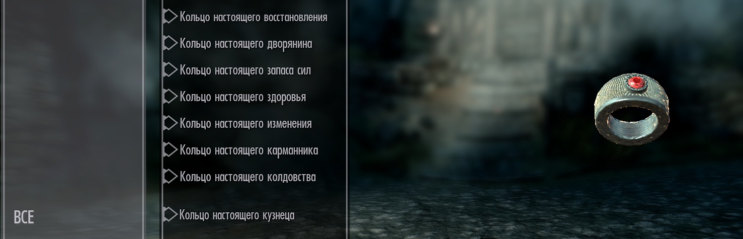 unlimited rings multilingual at skyrim nexus mods and