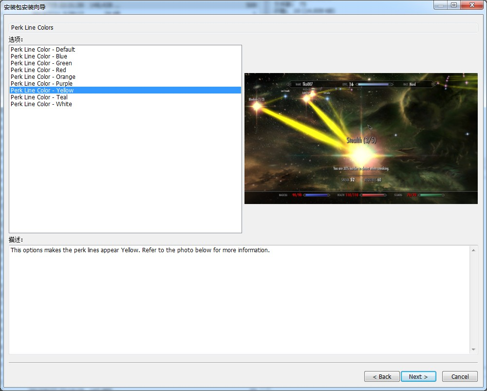 how to add manual download mods to nmm