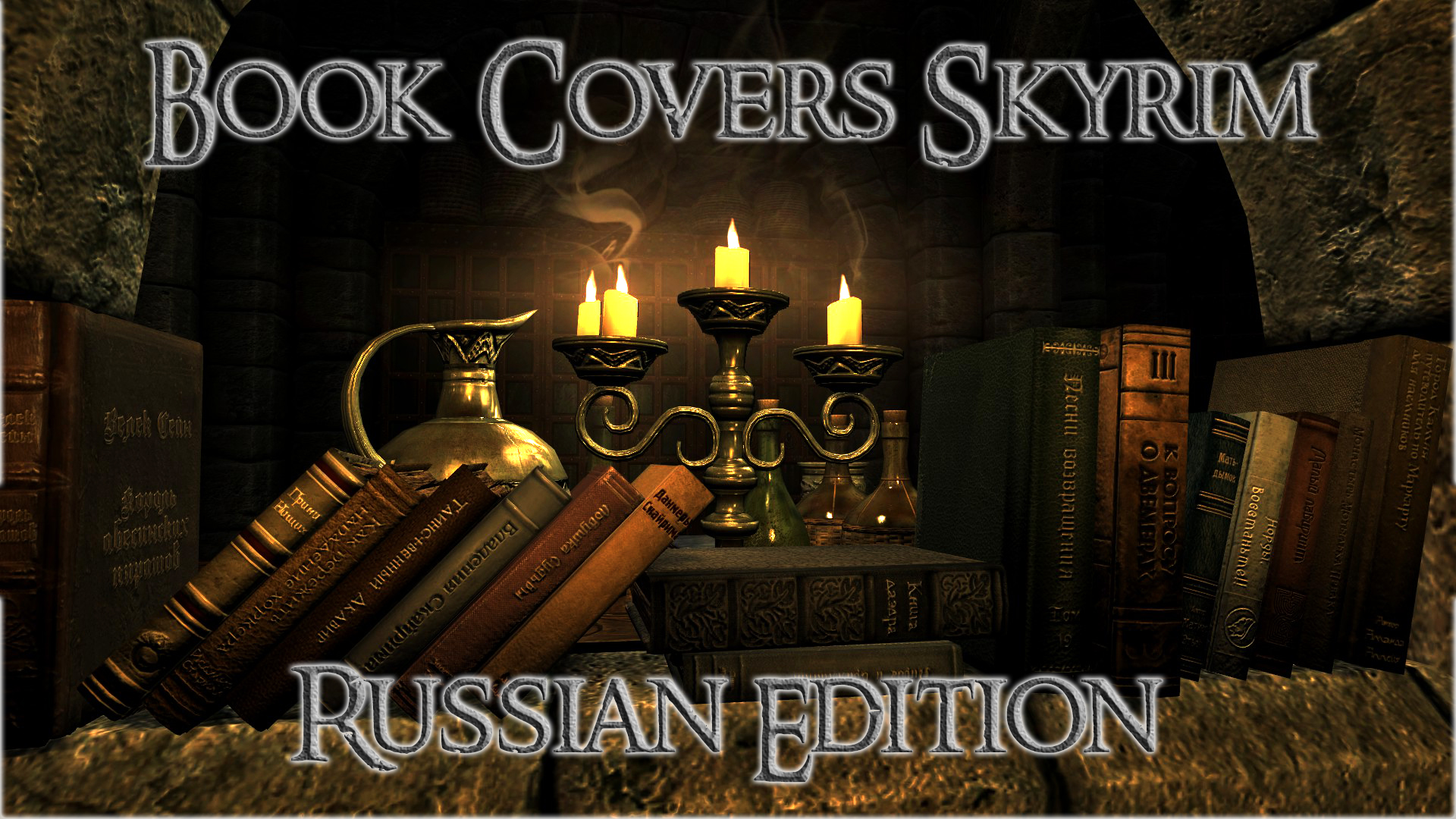 Book Cover Craft Mods : Book covers skyrim russian edition wip at nexus