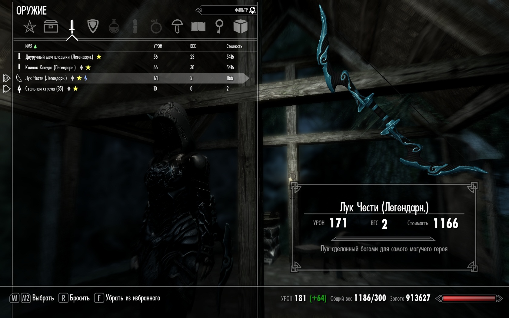 skyrim cheat codes get torrents from my blog skyrim Kitchen Faucet Identification how to change kitchen faucet head
