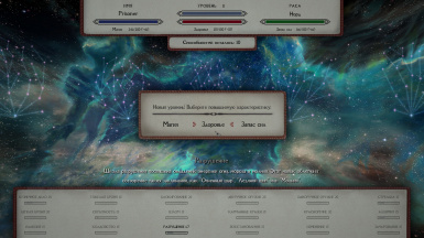 Levelup menu (Extended UI, Vanilla supported as well)