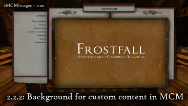 2.2.2: Background for custom content (optional)