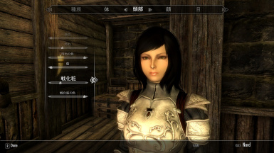 Beauty Spot -Skyrim Warpaint-
