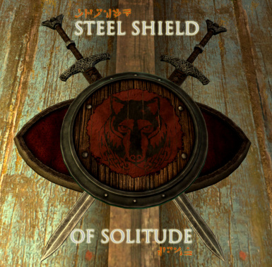 Steel Shield of Solitude