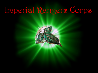 Imperial Ranger Corps