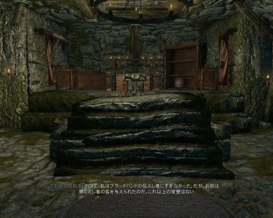 Dawnstar Sanctuary Plus At Skyrim Nexus Mods And Community