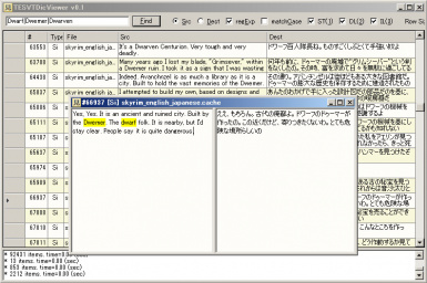 dic viewer 2