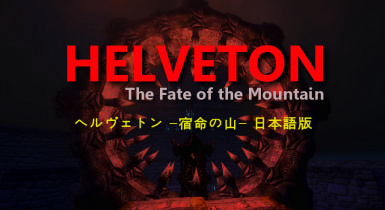 Helveton The Fate of the Mountain - Japanese