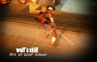 Wolf's Skill_witcher3 Art of wolf school