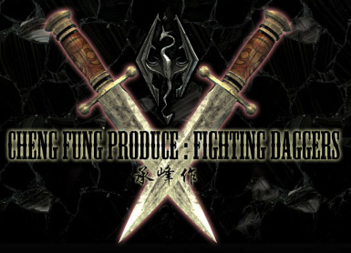 Cheng Fung Produce-Fighting Daggers