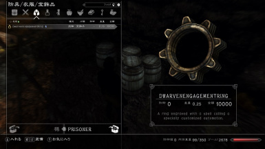 Ring Summon Faithful Gear Knight at Skyrim Nexus - mods and community