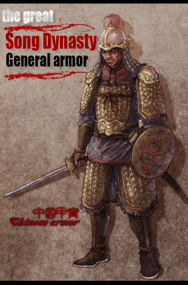 Chinese armours and weapons Turkish Translation