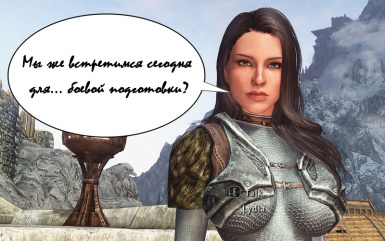 Amorous Adventures - Russian Localisation