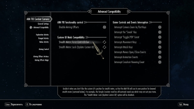 AIM FIX - combat camera with aiming control and exclusive