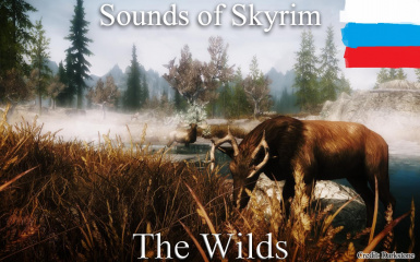 Sounds of Skyrim - The Wilds - Russian