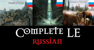 Sounds of Skyrim Complete LE - Russian