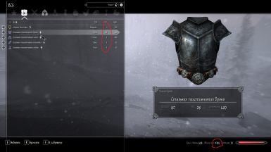 No Equipped Armor Weight
