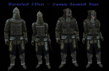 Guards Armor Replacer