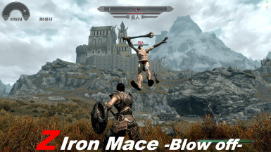 Z Iron Mace -Blow off-