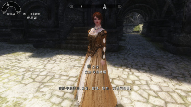 Anna Henrietta in Skyrim (with voice)
