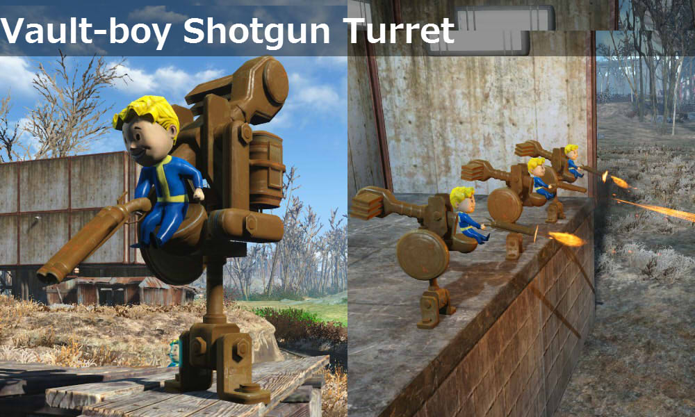 Vault-Boy Turret для Fallout 4 - Скриншот 2
