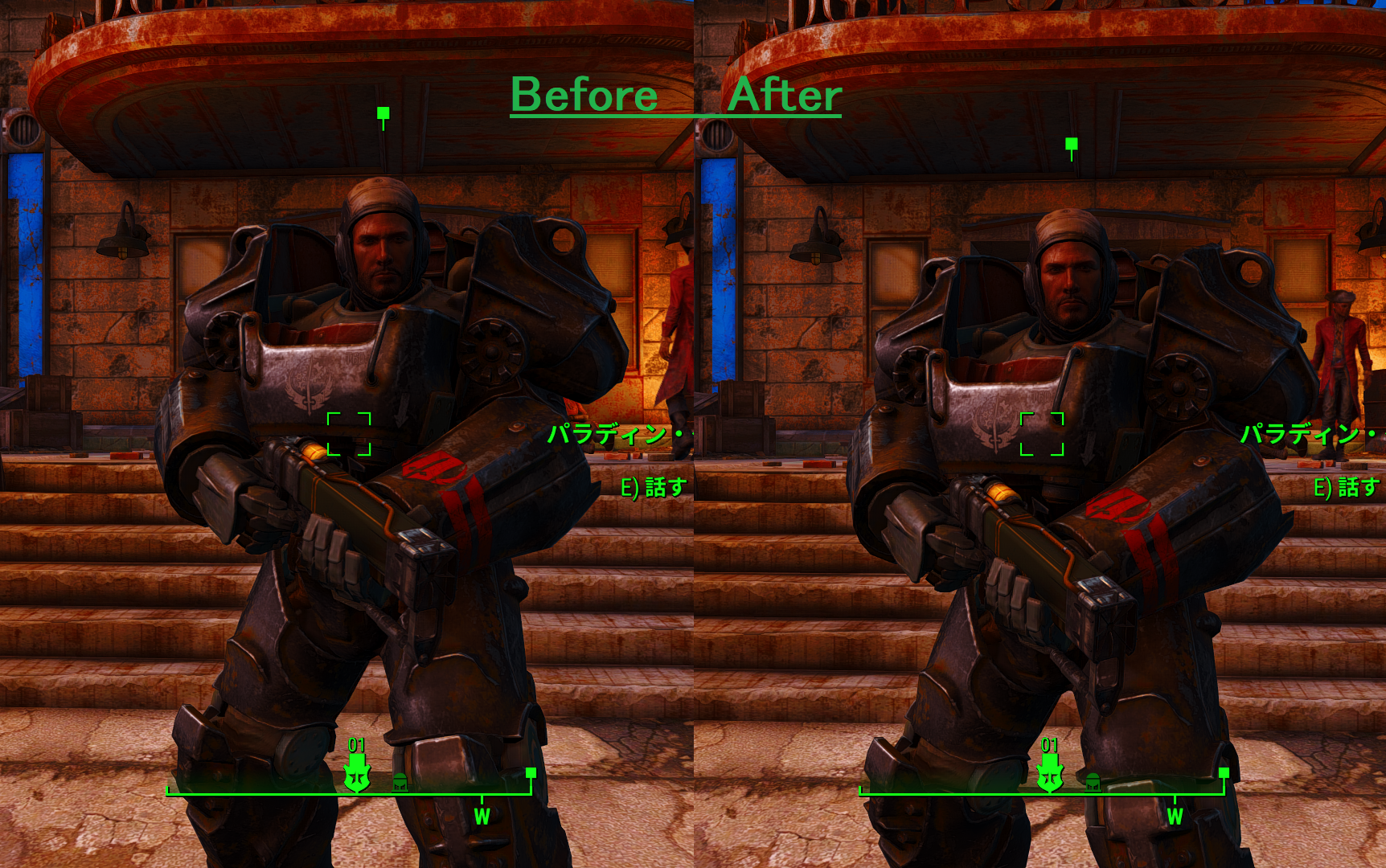 fallout 4 vr how to fix height
