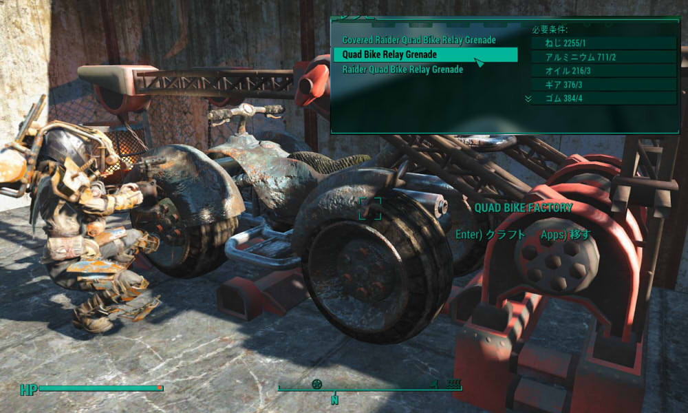 Raider Quad Bike для Fallout 4 - Скриншот 1