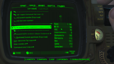 Weapon - with TAGS and ICONS from DEF_UI