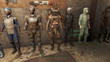 No cloth and metal pieces on the heavy raider armor chest