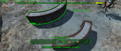 008R Added unused in game Concrete Wall - Curve 02