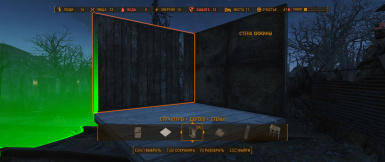 Added two unused shack wall