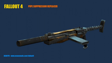 Pipe Suppressor Replacer header