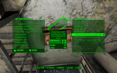 Legendary Items in Safes at Fallout 4 Nexus - Mods and community