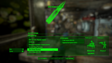 Example of translate in workshop menu name of the bullets 1