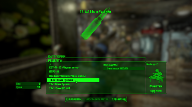 Example of translate in workshop menu name of the bullets 2