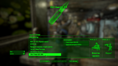 Example of translate in workshop menu name of the bullets 3