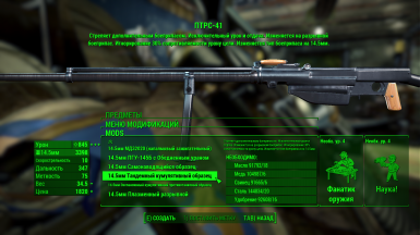 Example of translate in workshop menu the firearms mods 7