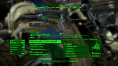 Example of translate in workshop menu the firearms mods 2