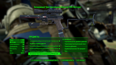 Example of translate in workshop menu the firearms mods 1