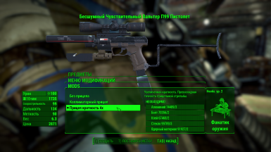Example of translate in workshop menu the firearms mods 10