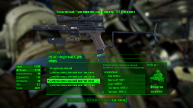 Example of translate in workshop menu the firearms mods 11