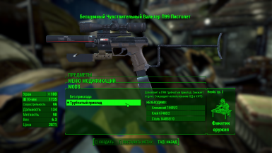 Example of translate in workshop menu the firearms mods 13